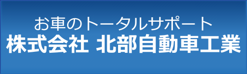 沖縄マツダ新車販売店 カーライフサポート